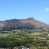 お正月ハワイへ行く方、ハワイ好きビーチタオル屋さん渾身のガイドを事前にチェックしてくださいね♪