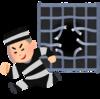 【ブラジル人の反応】ブラジル刑務所暴動57人死亡16人頭部切断【ブラジル人歓喜!】