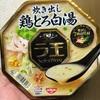 日清ラ王 Selection 炊き出し鶏とろ白湯 食べてみました