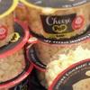 ノンフライ&無添加!100%チーズのお菓子?おつまみ?世界チーズ商会の『チーズポップ』