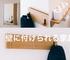 無印良品の「壁に付けられる家具」がシンプルで便利!取り付け方法も書いておきます。