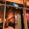 【オススメ5店】品川・目黒・田町・浜松町・五反田(東京)にある台湾料理が人気のお店