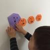 ハロウィン準備*イベント飾りは折り紙で子供と作る♪