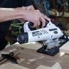 【電動工具】DCM10.8v 充電式丸のこ85mmを購入したので記事にします