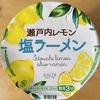 すっぱいの好きな人はレモンラーメンを食べてみて!パッケージもかわいい
