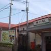 #2348 横川(2007.08.26)
