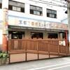 『京都万華鏡ミュージアム』に行ってきました。~20年8月4日  京都旅行 京都観光 お出かけ  国内旅行 主婦ブログ