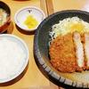 【とんかつ藤よし】 甘くてとろける「米の娘ぶた」のトンカツが美味い!