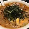 食レポ B級グルメ 渡辺(岐阜県多治見市)