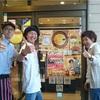 ヒッチハイク日本一周 9日目のお話し。