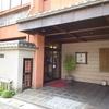 お多津(笠岡市)