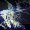 【スパロボX】22.レイハントンの血/νガンダムvsサザビー!