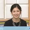 「ニュースチェック11」2月21日(火)放送分の感想
