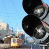 伊予鉄道 レトロ写真館