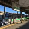 変わりゆく北海道の鉄路を記録する旅 3日目④ 「わがまちご当地入場券」を集める その1