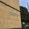 Los Angeles County Museum of Art(LACMA)