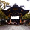 豊国神社×『刀剣乱舞』