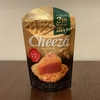 ワインにはチーズかチーザ(Cheeza)か?