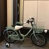 自転車保険加入義務化 自分で簡単に保険診断・比較する方法