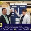 全国決勝大会への第1関門突破!