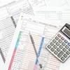 仮想通貨と税金の話|所得税・消費税・事業税に関する考察(まとめ)