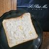 ル・プチメック東京 @日比谷 プチメックでの初食パンは伊予柑の食パン