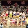 大相撲9月場所中日(なかび)~初めて両国国技館に行ってきました~