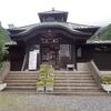 山田温泉「大湯」(長野県)