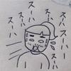 妊活〜自己注射〜