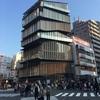 【アクセス】浅草文化観光センターへの行き方