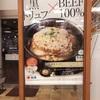 金沢市藤江南「ミノルキッチン」で厚切りポークソテー