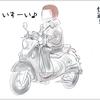 全力で熱唱するバイク乗りに遭遇した話