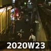 週報 2020W23