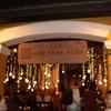 ホーチミン・ハノイでベトナム料理を食べるならニャーハンゴンに行こう!目で見て楽しめるオシャレで美味しい名店です。