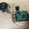 Raspberry Pi専用の良い感じの小型アクティブスピーカを部品費770円(送料除く)で作る