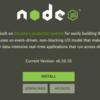 node.js × sqlite3でCRUDアプリケーションを作ってみたよ。