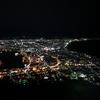 【函館旅行記】都市魅力度ランキングで函館が1位になった
