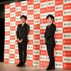 宇野昌磨&樹、兄弟トークで暴露合戦「いじけると行方をくらます」「ゲームが下手だった」