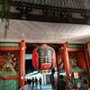 ライトアップされた浅草寺を見てきた