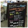 10.17イオン下田イベント出店 秋のはっぴぃーわーく