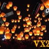 【AUGVAPE・Starter Kit】VX200 Kit をもらいました