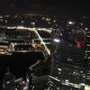 私がシンガポールで働くことを決心した理由