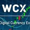 WCX 【1か月ぶりにオフィシャルからの連絡】果たして・・・