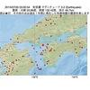 2015年07月30日 03時00分 安芸灘でM3.2の地震