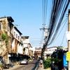 タイ政府からの新型コロナ給付金?電気料金が割引になりました。