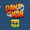 【Dan the man】ファミコン世代っぽいアプリ