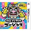 【8月24日更新】Amazon Nintendo 3DS ソフト 売上ランキング