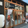 東京 浅草 イスラム教徒(ムスリム)も喜ぶレストラン「和食 折紙 浅草」がとっても素敵!その理由とは?