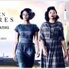【映画】ドリーム は黒人女性3人の奮闘物語