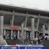 日産スタジアムへ行って、セレッソ大阪の大勝利を見てきました スマホを物理でズーム対応させてしまうという、力技の商品